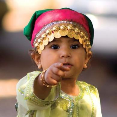 Land Oman